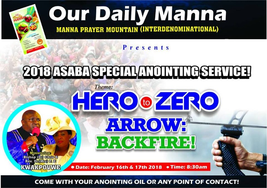 Live Streaming 2018 SPECIAL ASABA ANOINTING SERVICE